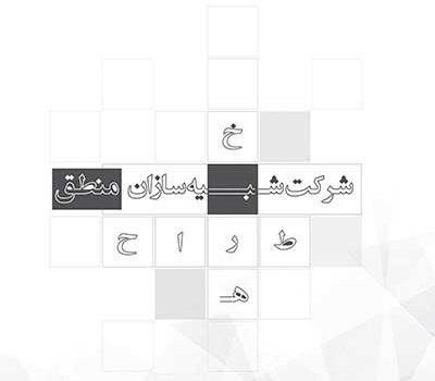 نسخه ۲٫۱ نرم افزار طراح خبره در تاریخ ۱ آبان ۱۳۹۰ آماده عرضه شد.
